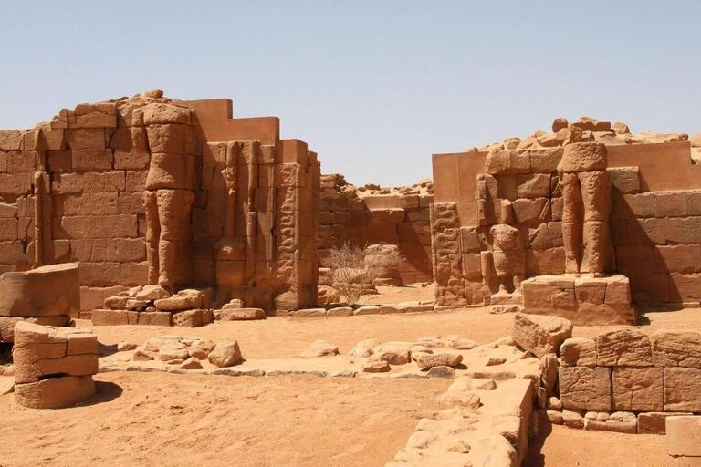 Nubia Remains